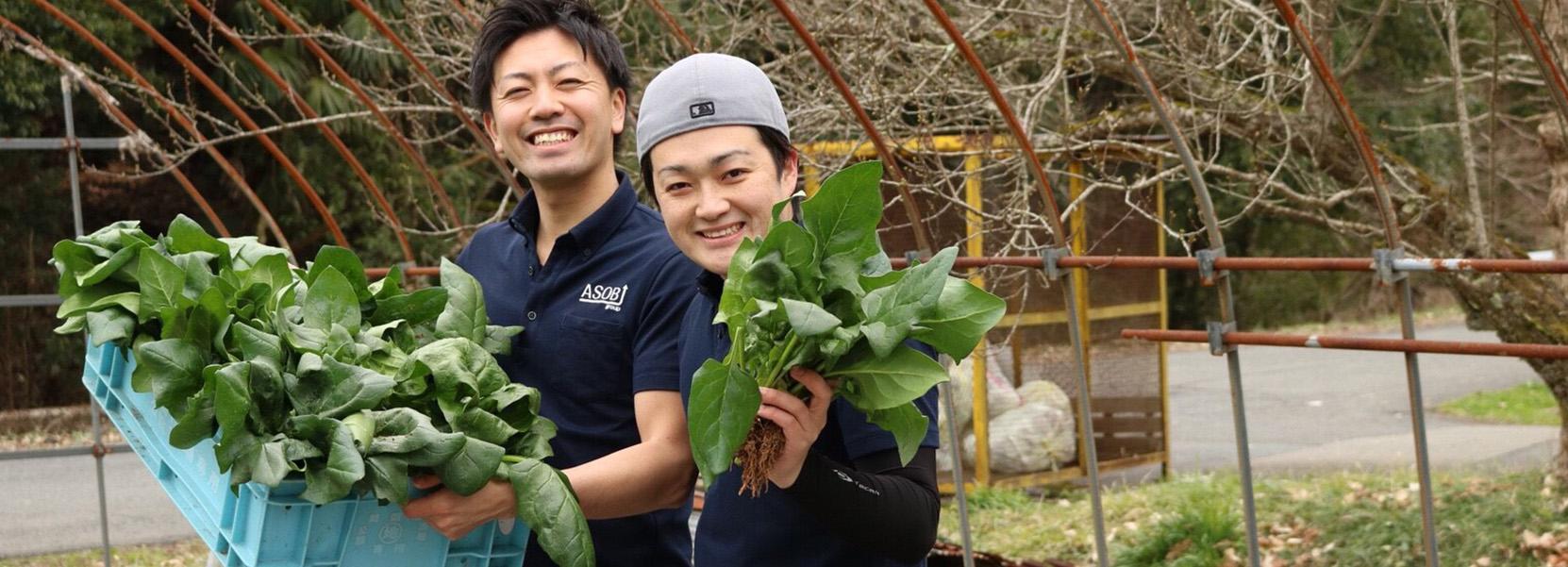 AGURInet - 若手農家の農業情報ポータルサイト