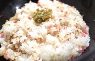 「ツゴウノイイヤツ」調理例②〜混ぜご飯〜