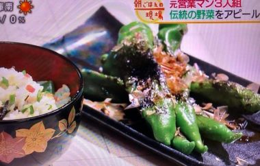 ASOBI農園の活動報告 〜NHKおはよう日本に取り上げられました〜